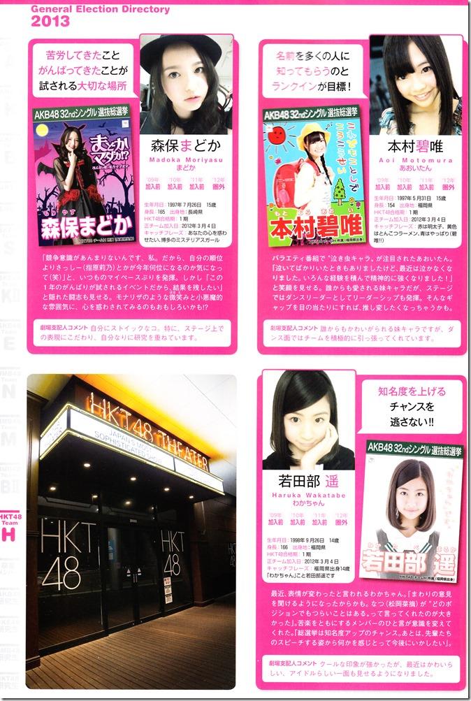 AKB48 Sousenkyo Official Guide Book (114)