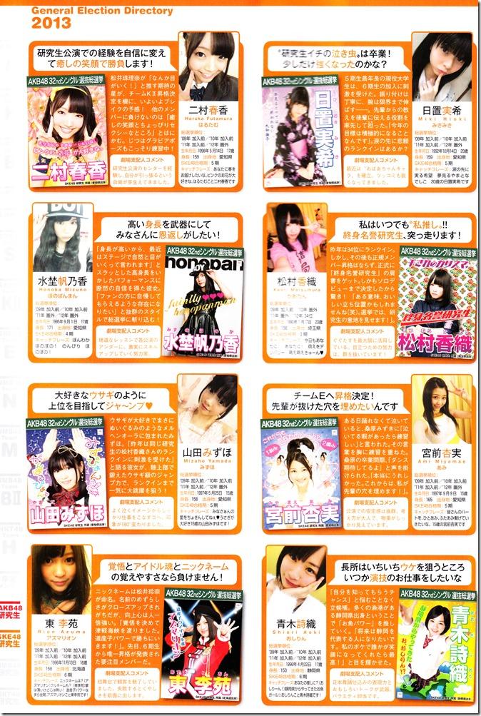 AKB48 Sousenkyo Official Guide Book (120)