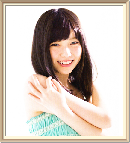 AKB48 Sousenkyo Official Guide Book (16)