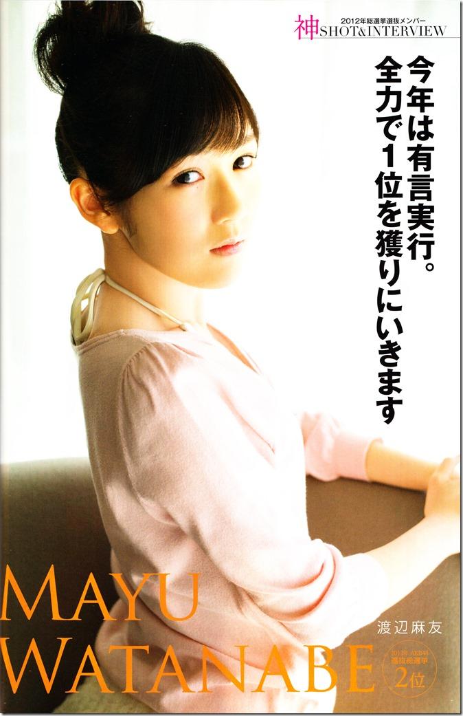 AKB48 Sousenkyo Official Guide Book (31)