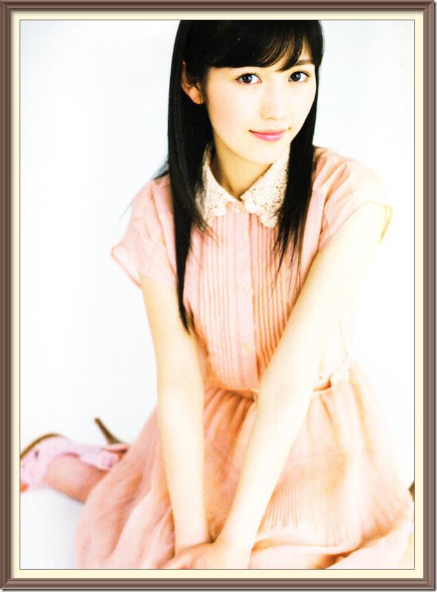 AKB48 Sousenkyo Official Guide Book (32)