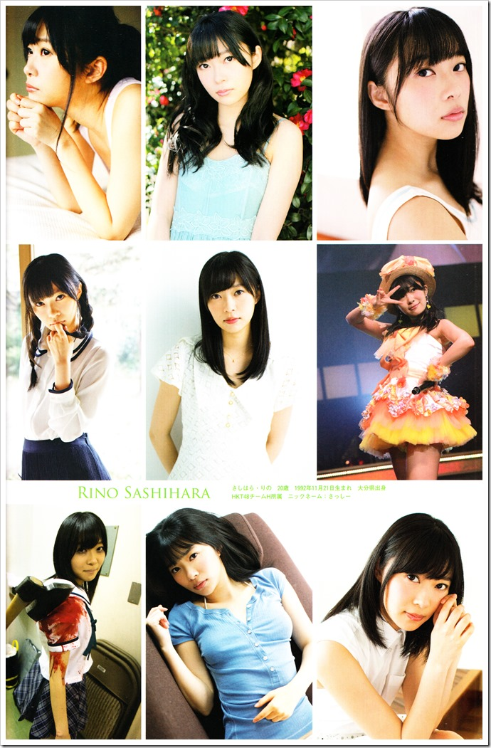 AKB48 Sousenkyo Official Guide Book (39)
