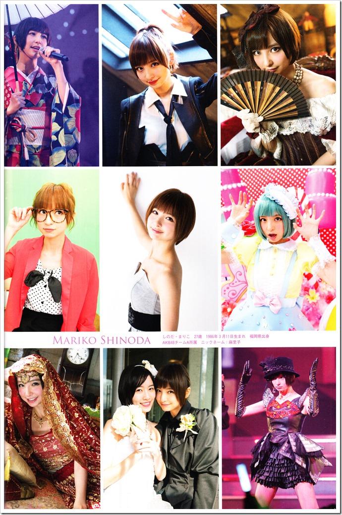 AKB48 Sousenkyo Official Guide Book (41)