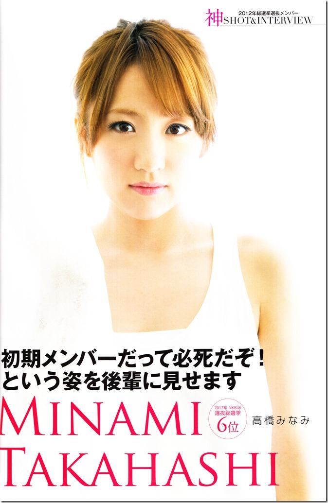 AKB48 Sousenkyo Official Guide Book (43)