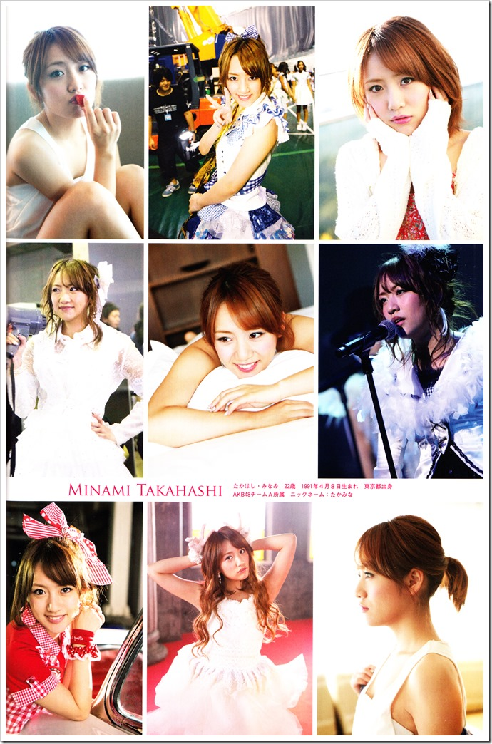 AKB48 Sousenkyo Official Guide Book (45)