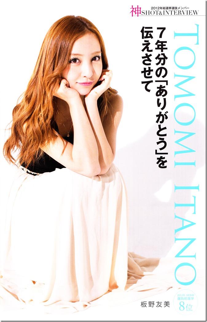 AKB48 Sousenkyo Official Guide Book (49)