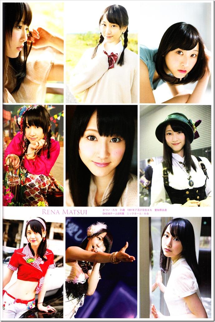 AKB48 Sousenkyo Official Guide Book (57)