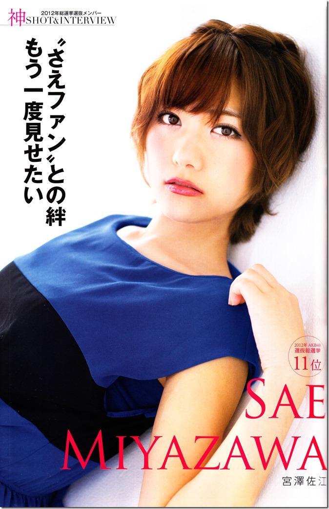 AKB48 Sousenkyo Official Guide Book (58)