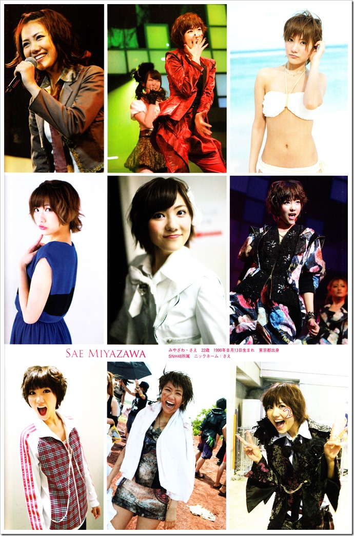 AKB48 Sousenkyo Official Guide Book (59)