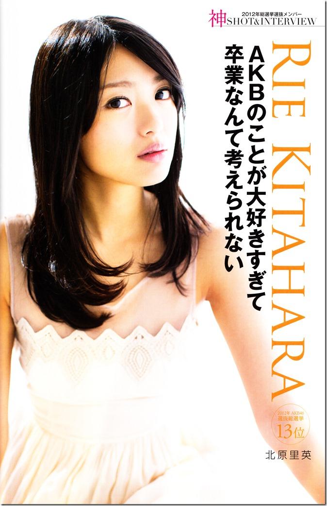 AKB48 Sousenkyo Official Guide Book (61)