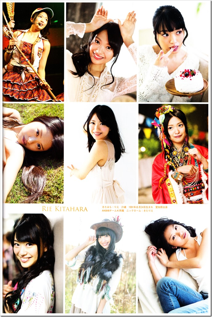 AKB48 Sousenkyo Official Guide Book (63)