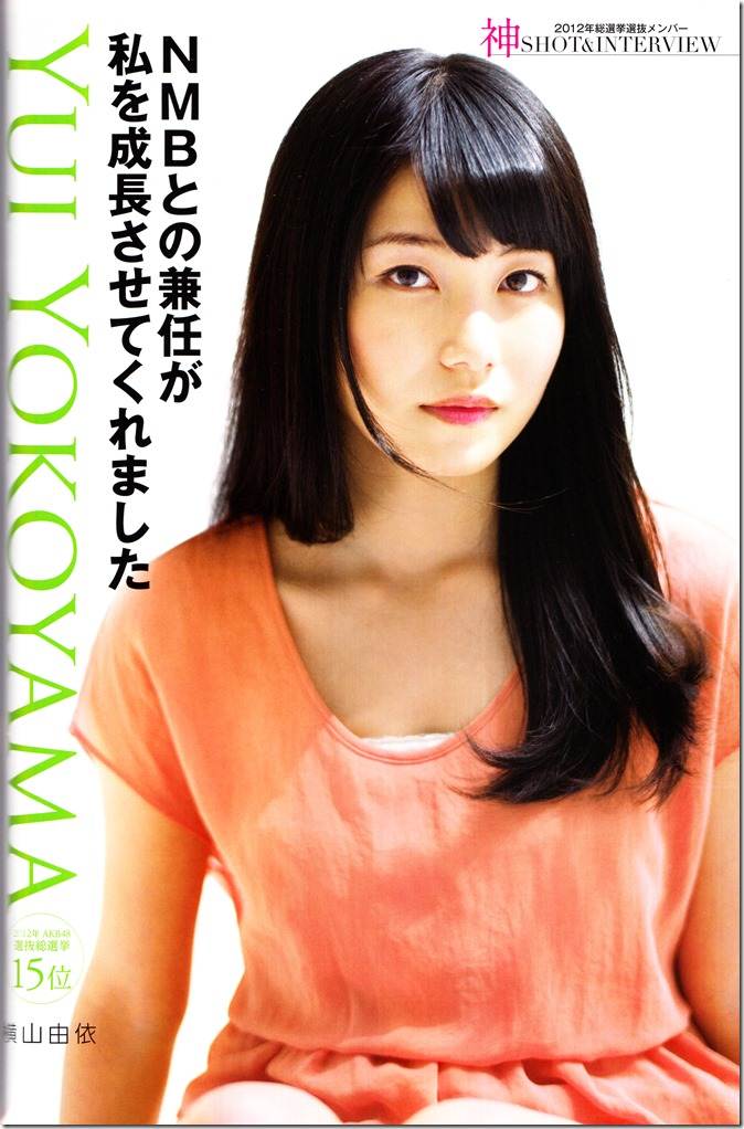 AKB48 Sousenkyo Official Guide Book (67)