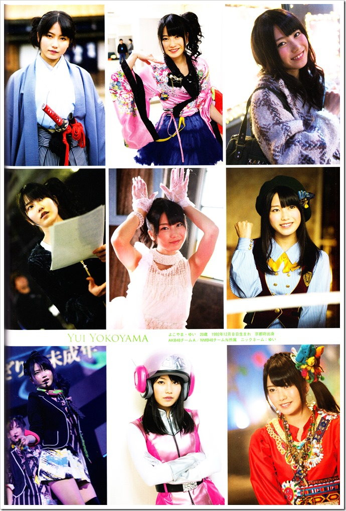 AKB48 Sousenkyo Official Guide Book (69)