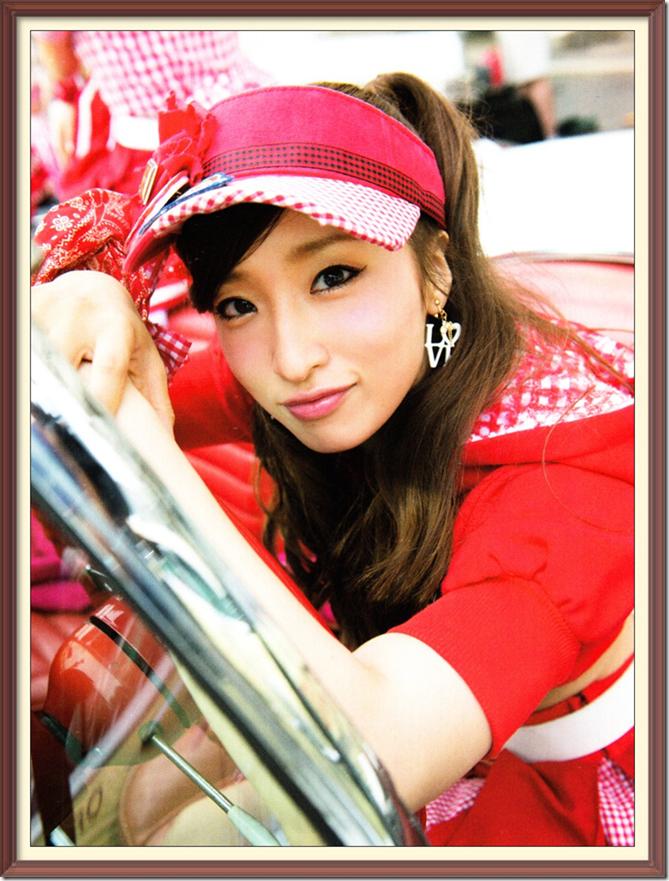 AKB48 Sousenkyo Official Guide Book (72)