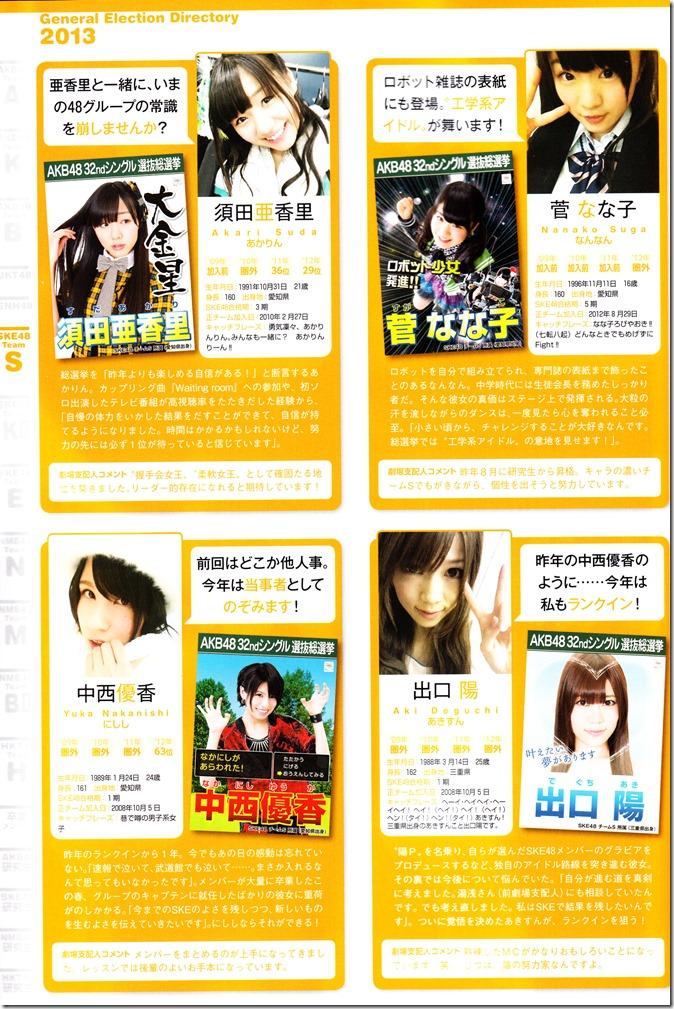 AKB48 Sousenkyo Official Guide Book (90)