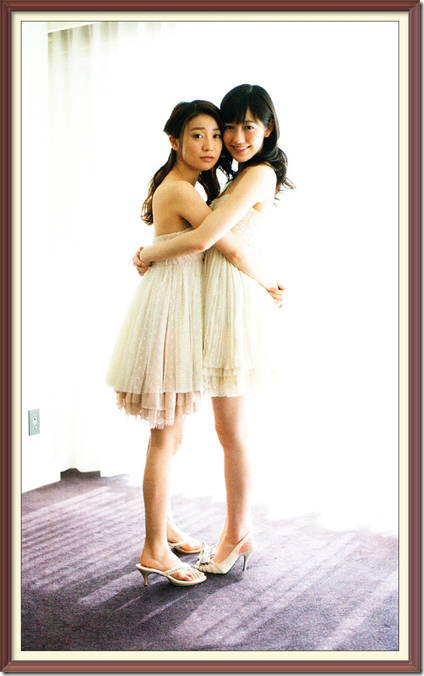 AKB48 Sousenkyo Official Guide Book (9)