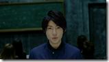 ARASHI Endless Game (16)