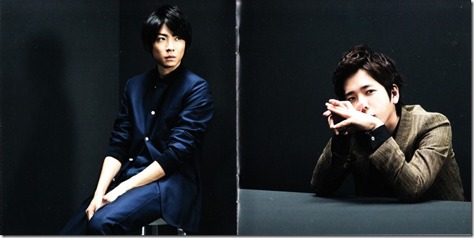 ARASHI Endless Game scans (4)