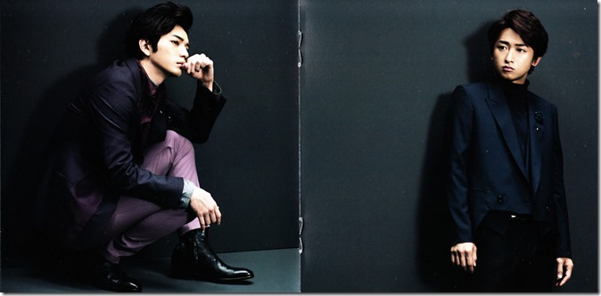 ARASHI Endless Game scans (5)