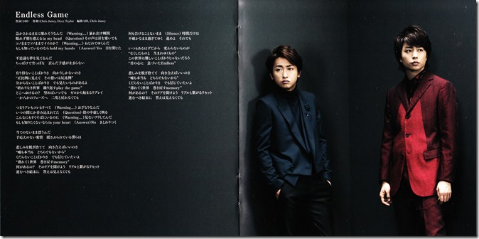 ARASHI Endless Game scans (6)