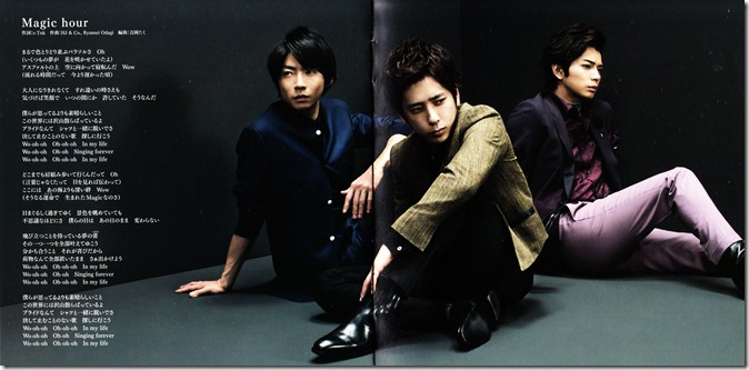 ARASHI Endless Game scans (7)