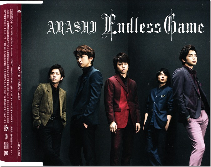 ARASHI Endless Game scans (8)