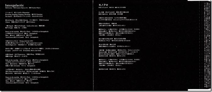 ARASHI Endless Game scans (9)