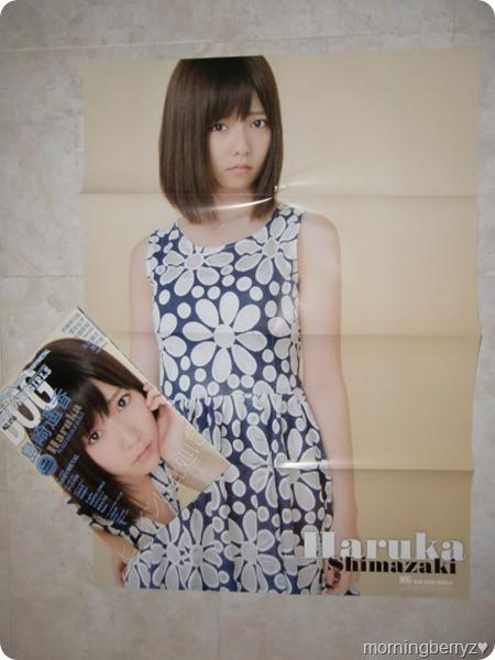 BOG no.16 with Shimazaki Haruka poster