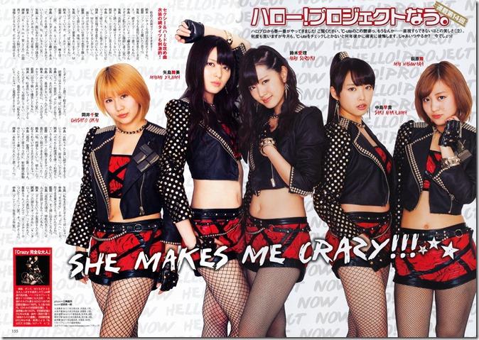 C-ute Crazy kanzen na otona (23)