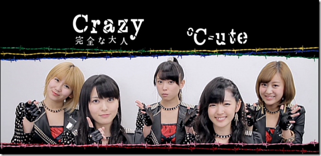 C-ute Crazy kanzen na otona (Dance Commentary Video) (1)