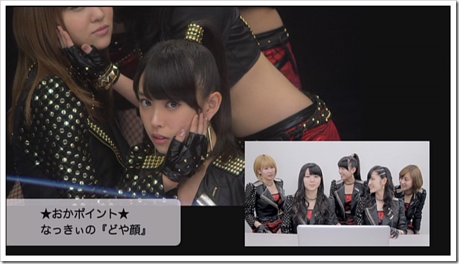 C-ute Crazy kanzen na otona (Dance Commentary Video) (4)