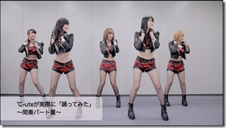 C-ute Crazy kanzen na otona (Dance Commentary Video) (5)