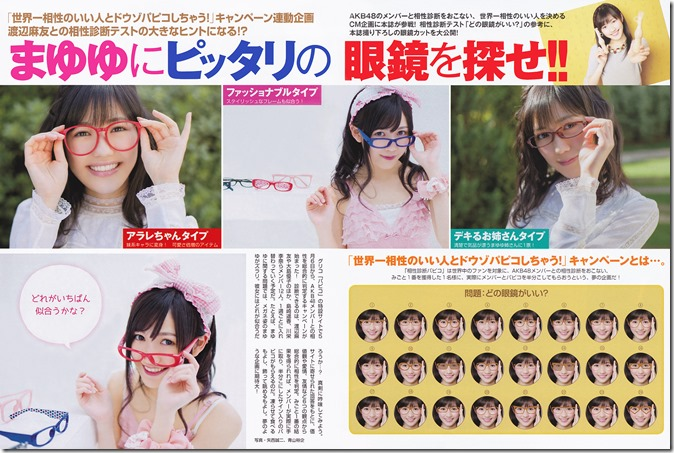 Flash Special June 15th, 2013 issue (10)