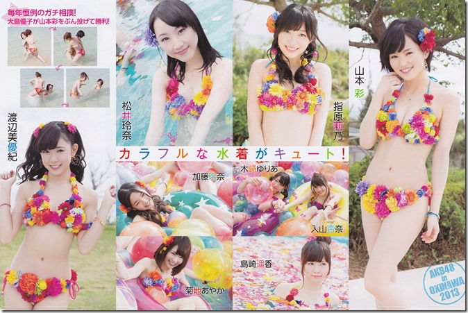 Flash Special June 15th, 2013 issue (3)