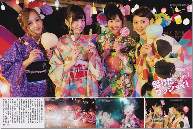 Flash Special June 15th, 2013 issue (4)
