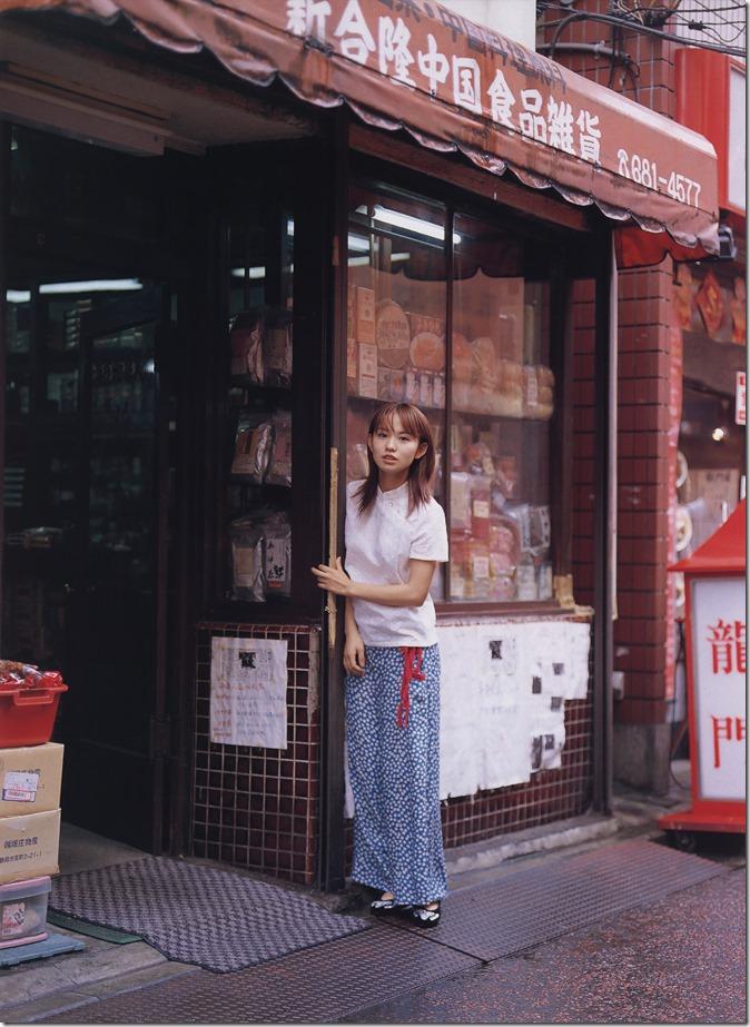 少女小説 Girls! 特別編集  (22)