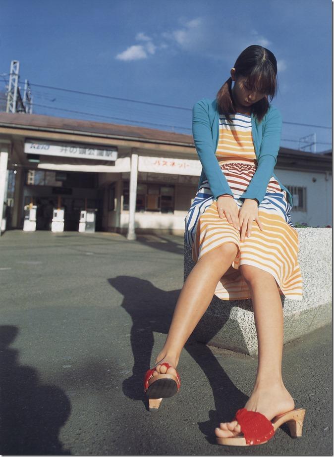少女小説 Girls! 特別編集  (23)