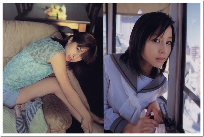 少女小説 Girls! 特別編集