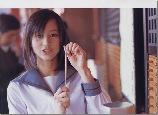 少女小説 Girls! 特別編集  (33)