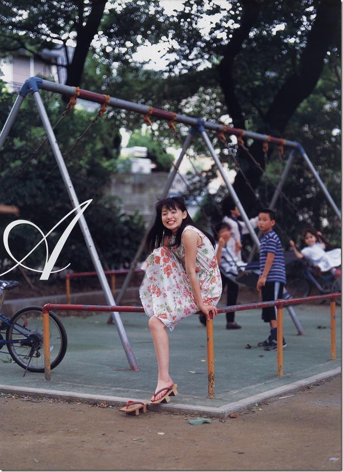 少女小説 Girls! 特別編集  (44)
