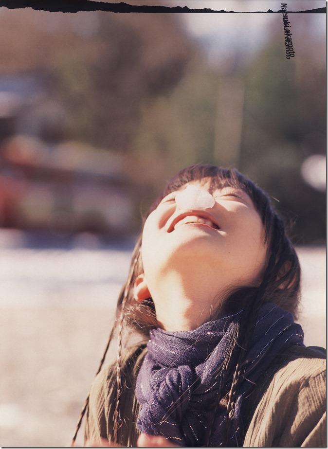 少女小説 Girls! 特別編集  (58)