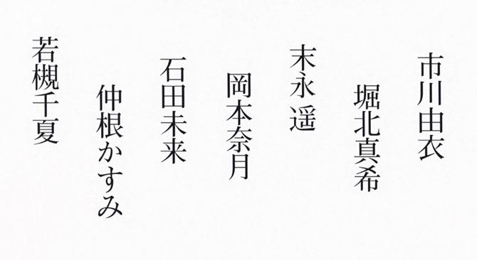 少女小説 Girls! 特別編集  (5)