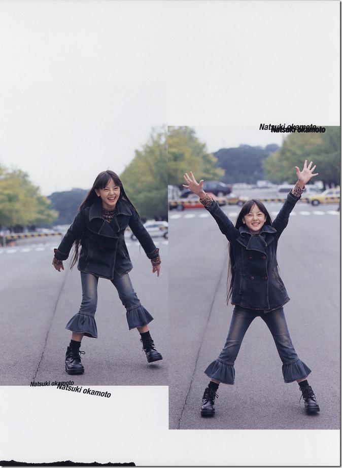 少女小説 Girls! 特別編集  (60)