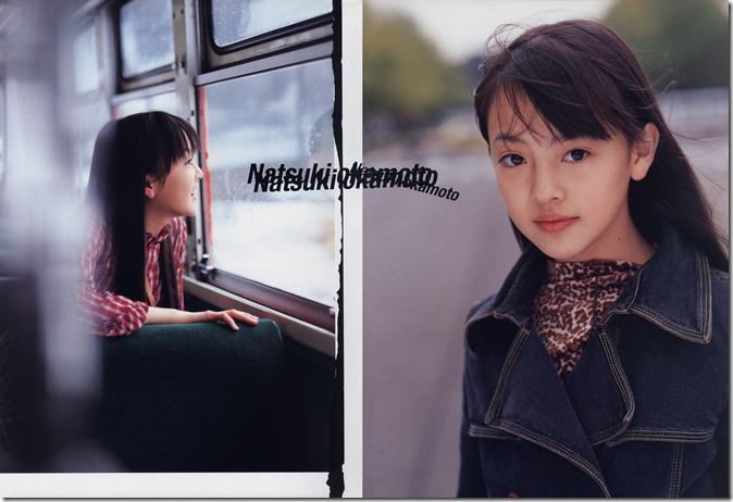 少女小説 Girls! 特別編集  (62)