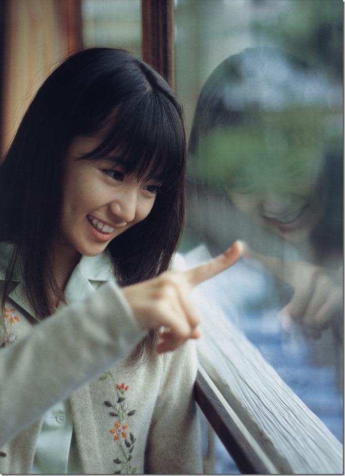 少女小説 Girls! 特別編集  (66)