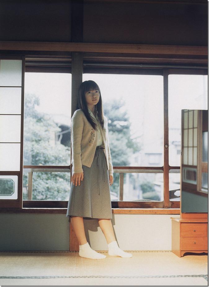 少女小説 Girls! 特別編集  (72)