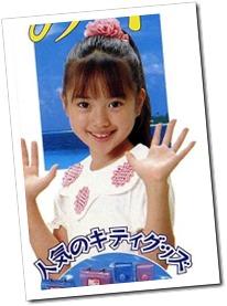 Ishida Miku