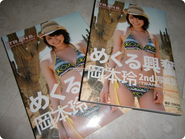 Okamoto Rei 2nd shashinshuu release Trans. x2