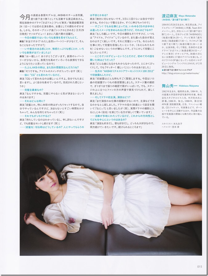 Photo Technic Digital March 2012 (9)