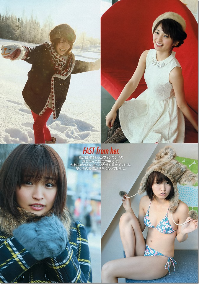 Playboy Weekly 2013 no26 (11)
